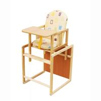 Стул-стол для кормления ГНОМ МИНИ