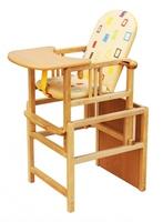 Стул-стол для кормления ГНОМ БОЛЬШОЙ